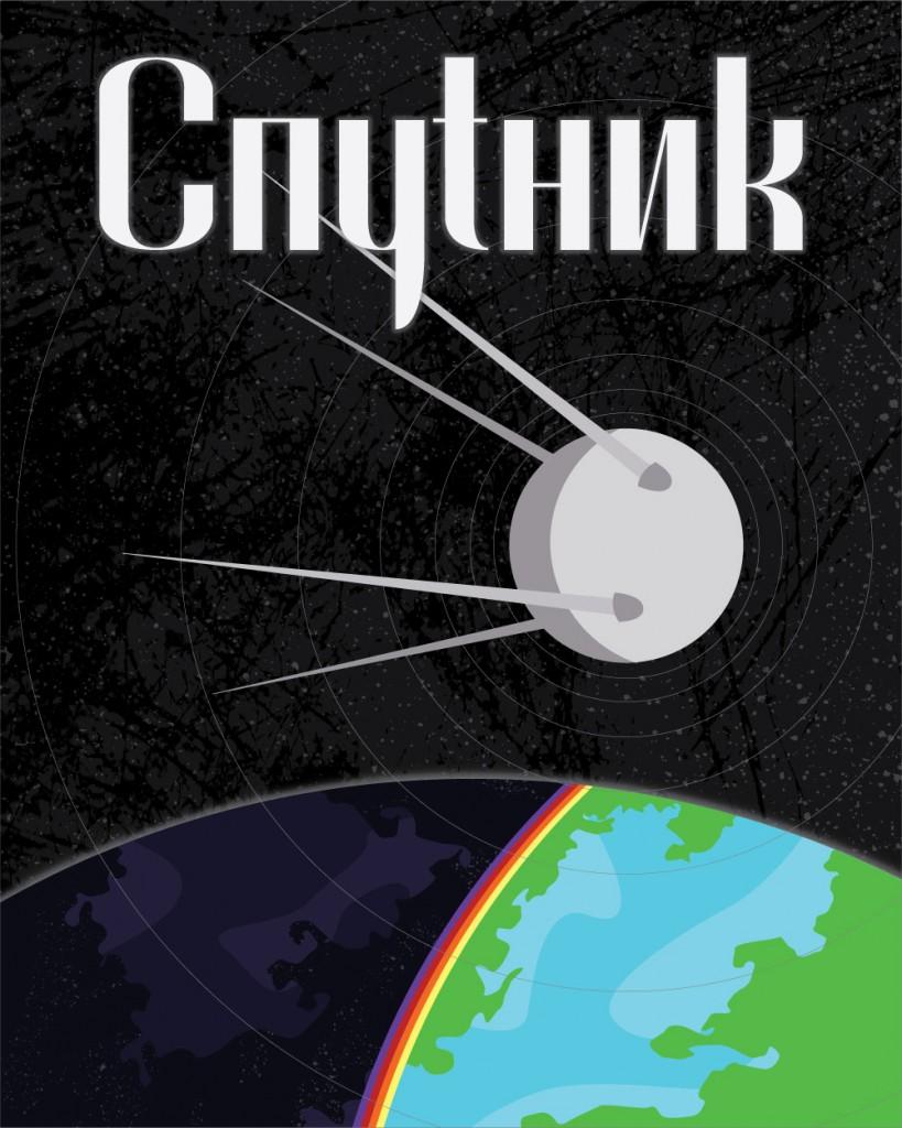 sputnik_draft